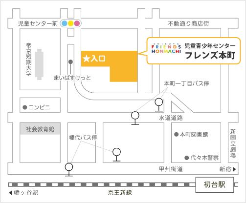 児童青少年センター フレンズ本町 MAP