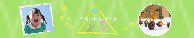 渋谷区/児童青少年センター フレンズ本町 H29 月間イベントスケジュール表