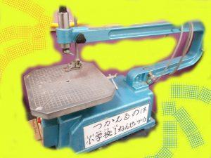 DSCN08392