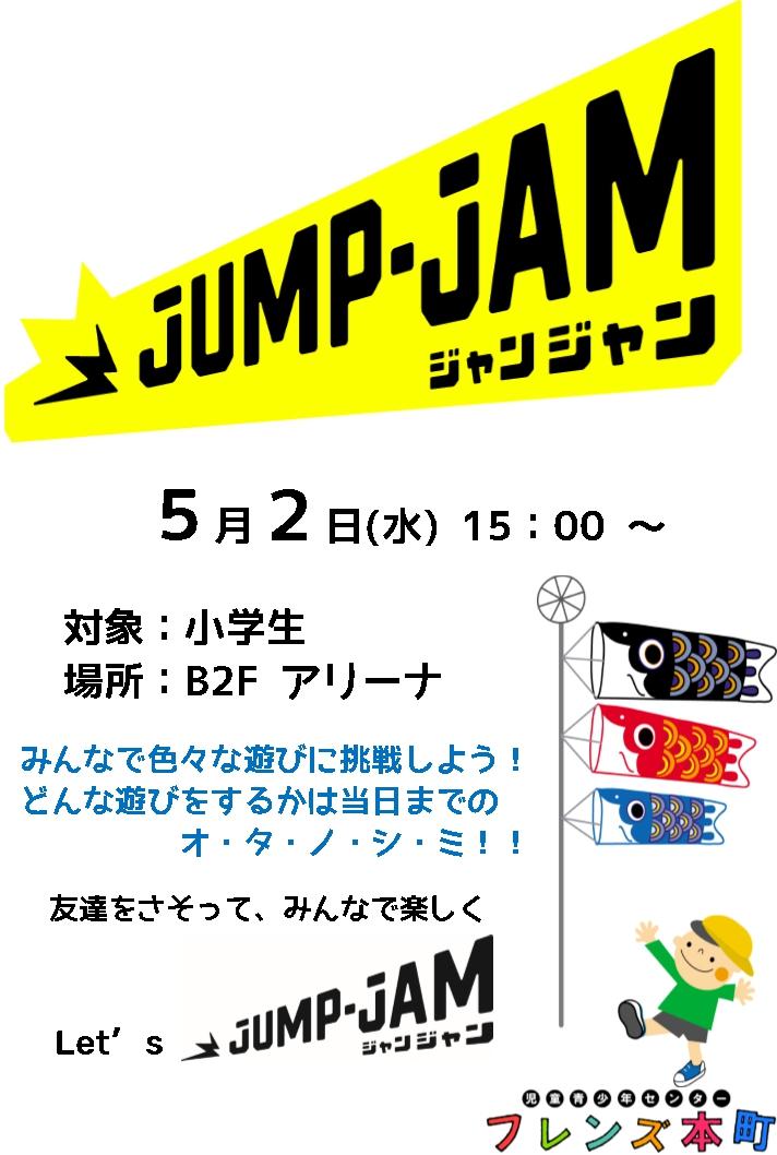 2018.5.2JUMP-JAM