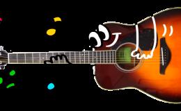 ギター教室2